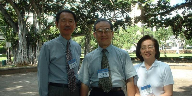 하와이 선교대회 2003<br> 하와이 선교대회에서 유효명 장로와 함께 (2003. 2. 5.)