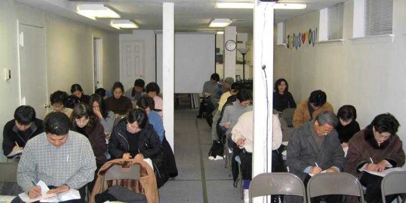 2003 - 미국 뉴욕<br> 미국 뉴욕 새생명 커뮤니티 교회(김홍석 목사) 기도 세미나(2003.12. 8.)